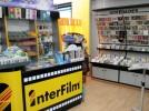 Franquicia interfilm franquicias rentables de fotografia - Franquicias de fotografia ...